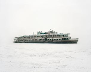 Bulgaria ship